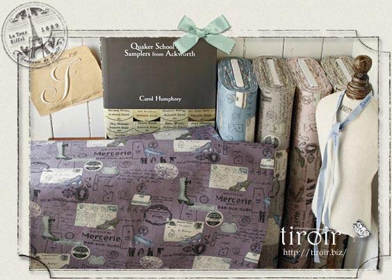 靴やバッグ・古いスタンプなど、パリのモードをイメージした綿麻生地