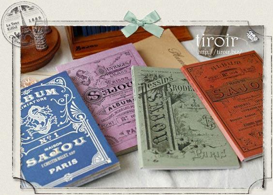 クロスステッチ刺繍図案 サジュー Sajouの【Rouge】no.900〜915