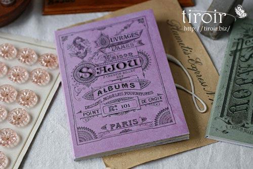 クロスステッチ刺繍図案 サジュー Sajouの【Mauves】no.101