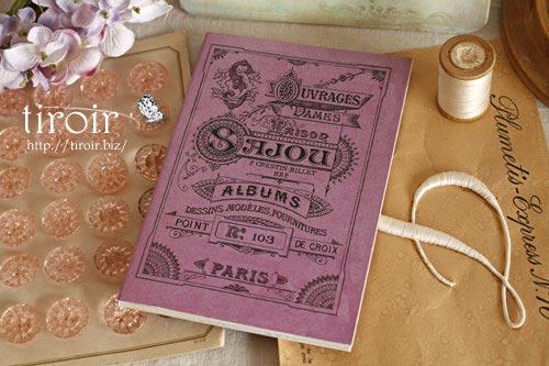 クロスステッチ刺繍図案 サジュー Sajouの【Mauves】no.103