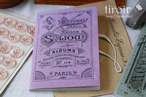 クロスステッチ刺繍図案 サジュー Sajouの【Mauves】no.104