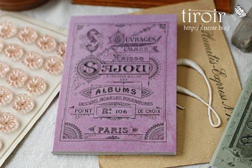 クロスステッチ刺繍図案 サジュー Sajouの【Mauves】no.106