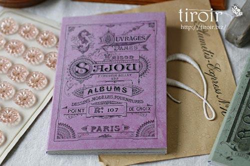 クロスステッチ刺繍図案 サジュー Sajouの【Mauves】no.107