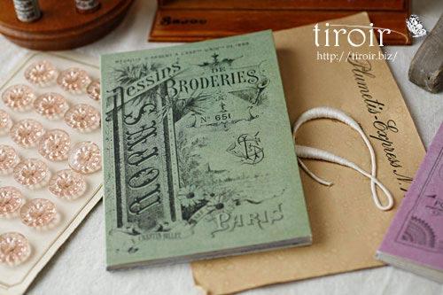 クロスステッチ刺繍図案 サジュー Sajouの【Verts】no.651