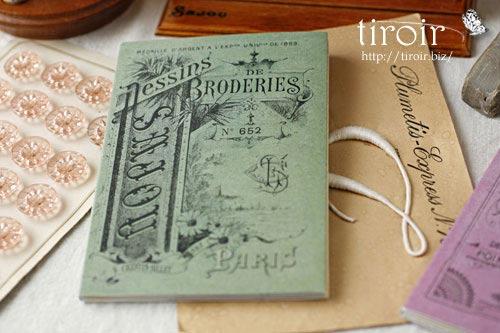 クロスステッチ刺繍図案 サジュー Sajouの【Verts】no.652