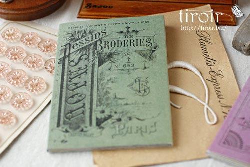 クロスステッチ刺繍図案 サジュー Sajouの【Verts】no.653