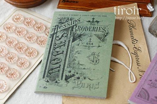 クロスステッチ刺繍図案 サジュー Sajouの【Verts】no.654