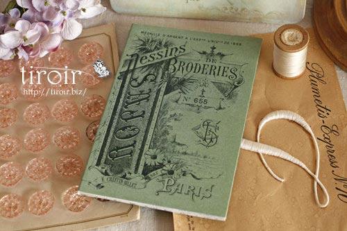 クロスステッチ刺繍図案 サジュー Sajouの【Verts】no.655