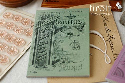 クロスステッチ刺繍図案 サジュー Sajouの【Verts】no.656