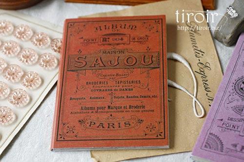 クロスステッチ刺繍図案 サジュー Sajouの【Rouge】no.904