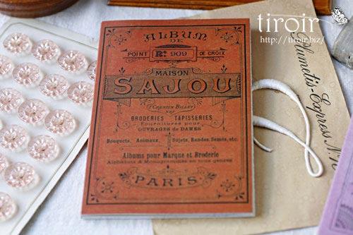 クロスステッチ刺繍図案 サジュー Sajouの【Rouge】no.909