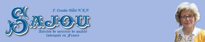 サジュー、Sajou ロゴ