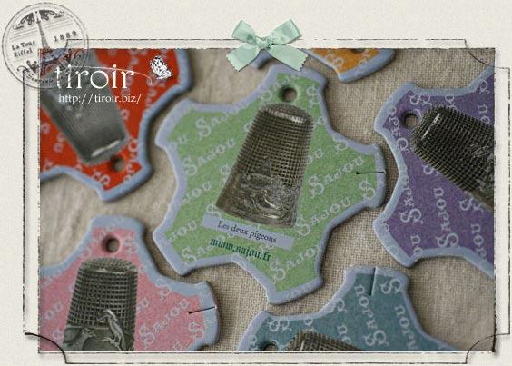 アンティークの指ぬきをデザインに取入れた、サジュー Sajouの糸巻き
