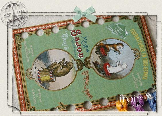 仲良く糸を紡いでいるが犬と猫が描かれた、サジュー Sajouのオーガナイザー