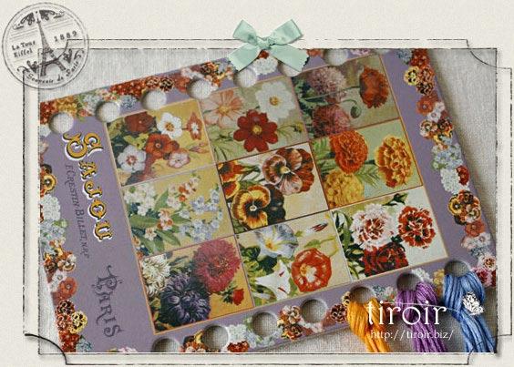 ビンテージのモチーフに代表される花々が描かれた、サジュー Sajouのオーガナイザー