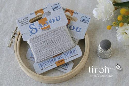 サジュー Sajouの刺繍糸【Retors du Nord】、色番2001
