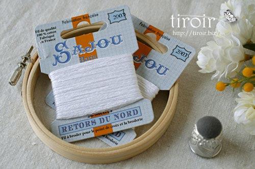 サジュー Sajouの刺繍糸【Retors du Nord】、色番2003