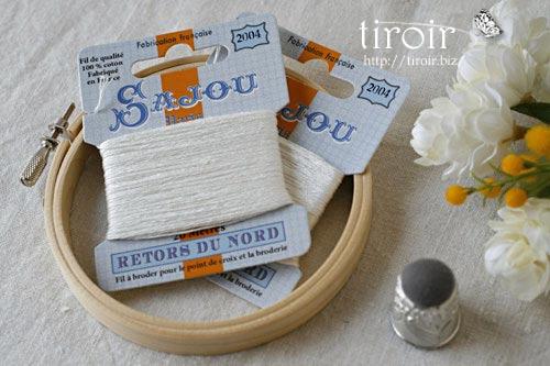 サジュー Sajouの刺繍糸【Retors du Nord】、色番2004