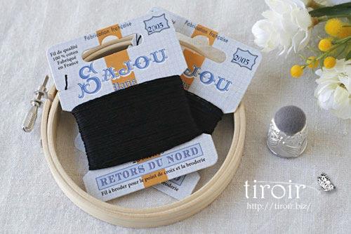 サジュー Sajouの刺繍糸【Retors du Nord】、色番2005