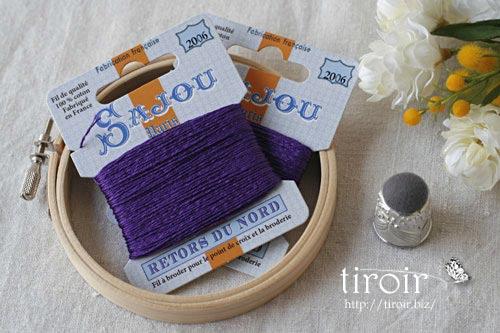 サジュー Sajouの刺繍糸【Retors du Nord】、色番2006