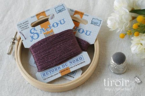 サジュー Sajouの刺繍糸【Retors du Nord】、色番2007