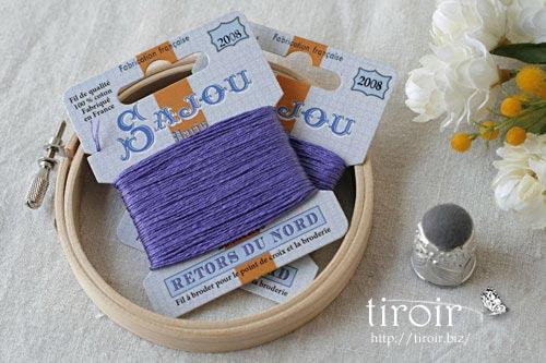 サジュー Sajouの刺繍糸【Retors du Nord】、色番2008