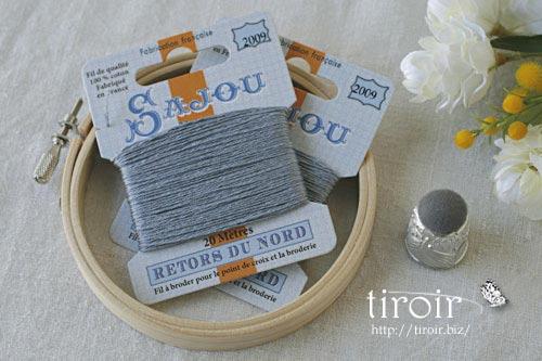サジュー Sajouの刺繍糸【Retors du Nord】、色番2009