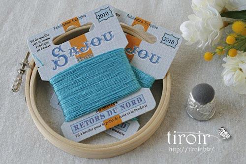 サジュー Sajouの刺繍糸【Retors du Nord】、色番2010