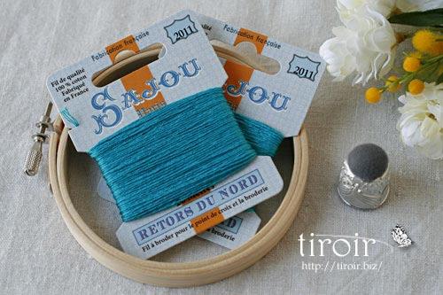 サジュー Sajouの刺繍糸【Retors du Nord】、色番2011