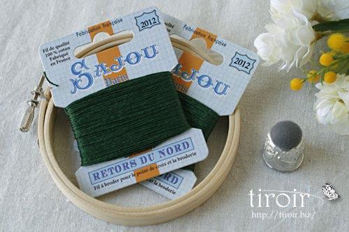 サジュー Sajouの刺繍糸【Retors du Nord】、色番2012