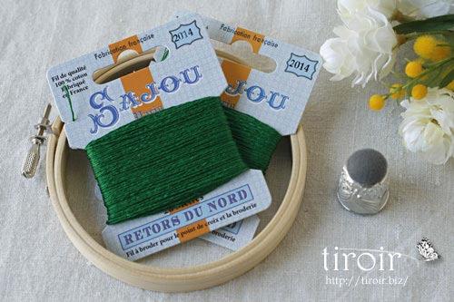 サジュー Sajouの刺繍糸【Retors du Nord】、色番2014