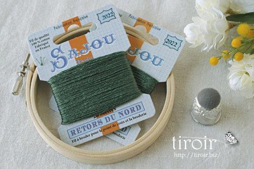 サジュー Sajouの刺繍糸【Retors du Nord】、色番2022