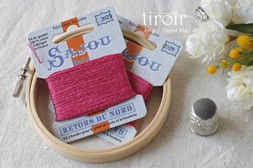 サジュー Sajouの刺繍糸【Retors du Nord】、色番2025