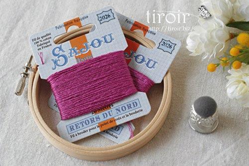 サジュー Sajouの刺繍糸【Retors du Nord】、色番2026