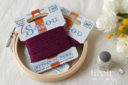 サジュー Sajouの刺繍糸【Retors du Nord】、色番2027