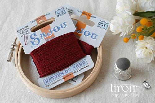 サジュー Sajouの刺繍糸【Retors du Nord】、色番2028