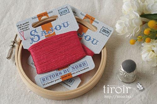 サジュー Sajouの刺繍糸【Retors du Nord】、色番2029