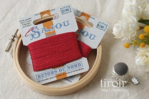 サジュー Sajouの刺繍糸【Retors du Nord】、色番2030
