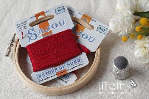 サジュー Sajouの刺繍糸【Retors du Nord】、色番2032
