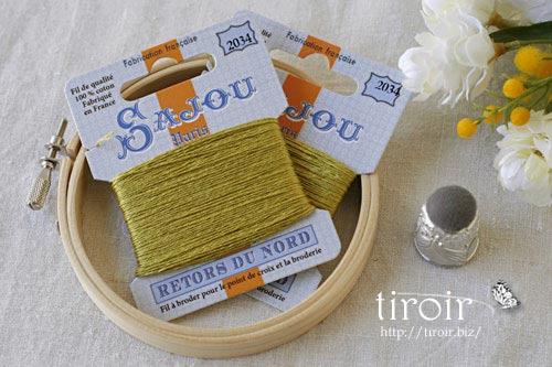 サジュー Sajouの刺繍糸【Retors du Nord】、色番2034