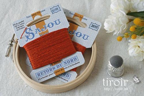サジュー Sajouの刺繍糸【Retors du Nord】、色番2035