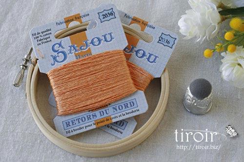 サジュー Sajouの刺繍糸【Retors du Nord】、色番2036