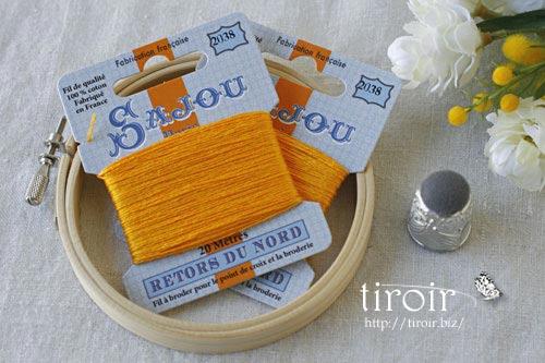 サジュー Sajouの刺繍糸【Retors du Nord】、色番2038
