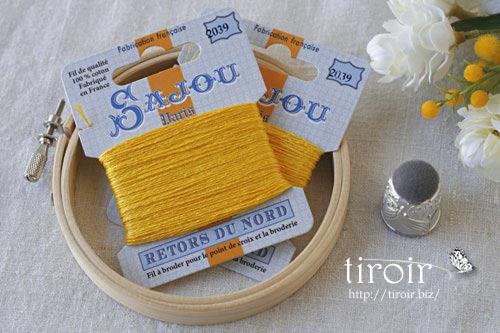 サジュー Sajouの刺繍糸【Retors du Nord】、色番2039
