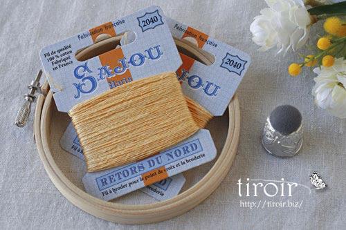 サジュー Sajouの刺繍糸【Retors du Nord】、色番2040