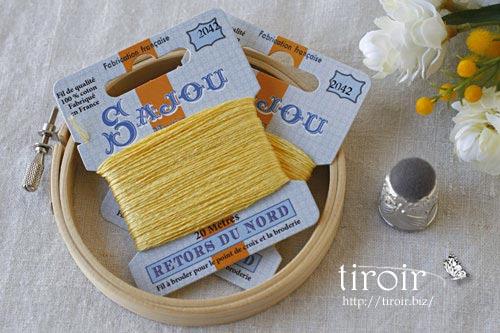サジュー Sajouの刺繍糸【Retors du Nord】、色番2042