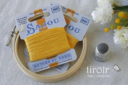サジュー Sajouの刺繍糸【Retors du Nord】、色番2043