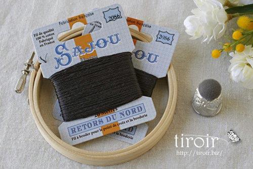 サジュー Sajouの刺繍糸【Retors du Nord】、色番2086