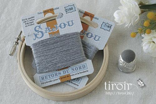 サジュー Sajouの刺繍糸【Retors du Nord】、色番2180