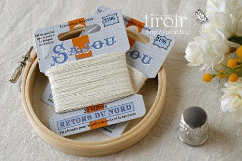 サジュー Sajouの刺繍糸【Retors du Nord】、色番2196